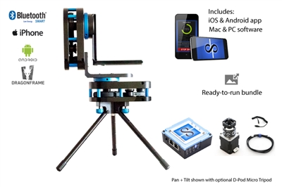 Stage R: Pan/Tilt Digital System w/NMX Motion Controller - Ready-to-run