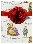 24 In X 15 Ft Away In The Manger Gift Wrap