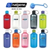 32 oz Custom Nalgene Narrow Mouth Water Bottles