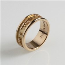 Personalized Hebrew Name/Message Ring
