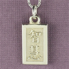 Chinese Symbol Vertical Charm