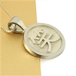 Round Chinese Symbol Pendant, One Tone 25mm