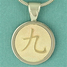 Round Chinese Symbol Pendant, Two Tone