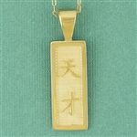 Vertical Chinese Symbol Pendant, One Tone 25mm