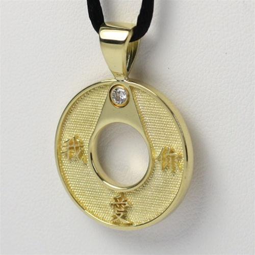 Wreath Chinese Symbol Pendant One Tone 24mm