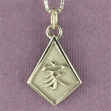 Chinese Word Charms