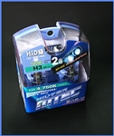 MTEC 4750K H3 Cosmos Blue White Bulbs