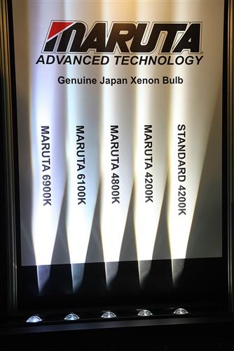 Mtec D4s Xenon Hid Toshiba Harison Philips Osram