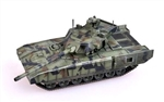 Russian T-14 Armata Main Battle Tank - Camouflage