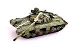 Soviet T-64 Model 1972 Main Battle Tank - 1970s