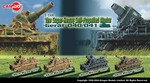 German Karl Super Heavy Self-Propelled Mortars - 54cm Thor