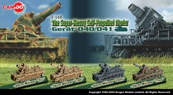 German Karl Super Heavy Self-Propelled Mortars - 60cm Ziu