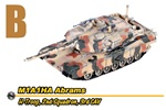 US M1 Abrams Main Battle Tank Series: M1A1HA Abrams Main Battle Tank - H Troop, 2nd Squadron, 3rd Cav