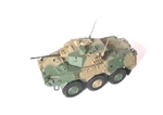 Japanese Ground Self-Defense Forces Type 87 Reconnaissance Vehicle