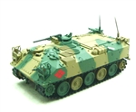 Japanese Ground Self-Defense Forces Type 73 Armored Personnel Carrier (APC)