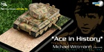 Limited Edition German Sd. Kfz. 181 PzKpfw VI Tiger I Ausf. E Heavy Tank - Ace in History, Michael Wittmann, 222, schwere SS Panzer Abteilung 101, Villers Bocage, France, 1944
