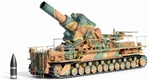 German Morser Karl Super Heavy Self-Propelled Mortar - 54cm Thor 2. Batterie, schwere Artillerie Abteilung 833 [Combat Mode]