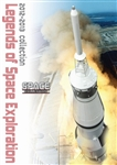 2012 Dragon Space Collection Catalog - 10 Pages