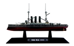 Imperial Japanese Navy Shikishima Class Battleship - Shikishima [With Collector Magazine]