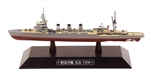Imperial Japanese Navy Nagara Class Light Cruiser - Nagara [With Collector Magazine]