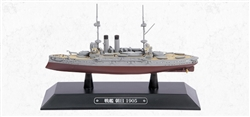 Imperial Japanese Navy Asahi Class Battleship - Asahi [With Collector Magazine]