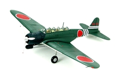 Imperial Japanese Navy Nakajima B5N2 Kate Torpedo Bomber - Aircraft Carrier Zuiho, October 1942