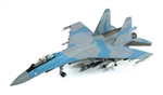 "Chinese PLAAF Sukhoi Su-35 ""Flanker-E"" Multirole Fighter"