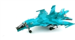 "Russian Sukhoi Su-34 ""Fullback"" Strike Fighter - ""Bort #10"", Oleg Peshkov Commemorative Scheme, August 2016"