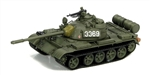 Polish T-55A Main Battle Tank w/AA Machine Gun - Turret No. 3369
