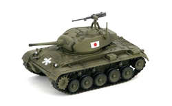 Japanese Ground Self Defense Forces M24 Chaffee Light Tank - 6th Division