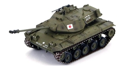 Japanese Ground Self-Defense Force M41A3 Walker Bulldog Light Tank