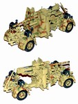 German 88mm Flak 36/37 Anti-Aircraft Gun w/ Trailer in Norman Camouflage