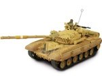1st Issue: Iraqi T-72 Main Battle Tank - Operation Desert Storm, Kuwait, 1991