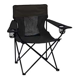 Plain Black   Elite Folding Chair with Carry Bag