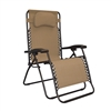 Caravan Oversized Infinity Zero Gravity Chair Beige