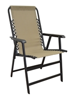 Caravan Suspension Chair Beige