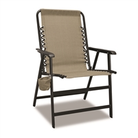 Caravan XL Suspension Chair Beige