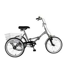 Mantis Tri-Rad 20 inch Silver Adult Folding Tricycle