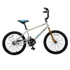 Mantis Growl White Ready2Roll 20 inch Kids Bicycle, 2 Minute Hassle-Free Assembly