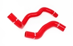 Torque Solution Silicone Radiator Hose Kit (Red): Ford Focus RS 2016+