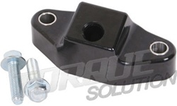 Subaru Rear Shifter Bushings