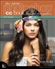 The Adobe Photoshop CC Book for Digital Photographers (2014 release)