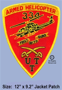 "334th AERIAL WEAPONS COMPANY - ""COBRA GUNSHIP"" JACKET PATCH"