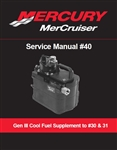 Service Manual #40:  Gen III Cool Fuel
