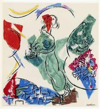 Marc Chagall lithograph, 1964