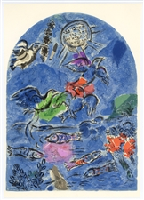"Marc Chagall ""Tribe of Reuben"" Jerusalem Windows lithograph"
