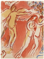 Marc Chagall lithograph Adam and Eve Expelled from Paradise