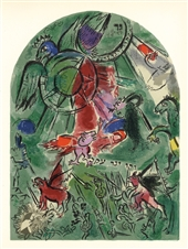 "Marc Chagall ""Tribe of Gad"" Jerusalem Windows lithograph"