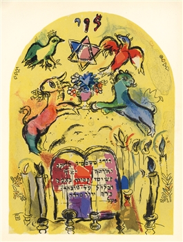 "Marc Chagall ""Tribe of Levi"" Jerusalem Windows lithograph"