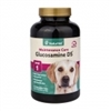 Glucosamine DS Joint & Hip Formula With Chondroitin, 60 Chewable Tablets